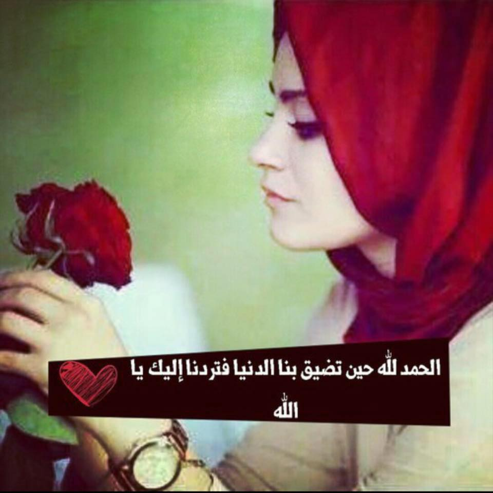 Ruqaya Falah