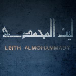 Leith AlMohammady